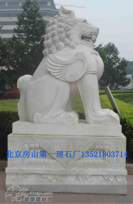 蹲狮,汉白玉石雕走狮,汉白玉石雕卧狮,汉白玉麒麟,汉白玉貔貅(皮休)